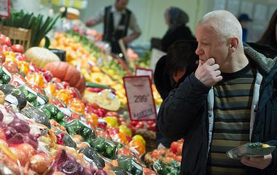 """""""Известия"""": Минтруд пересмотрит состав потребительской корзины к 2021 году"""