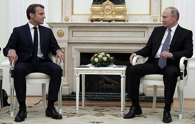 Путин встречается с Макроном. Видеотрансляция