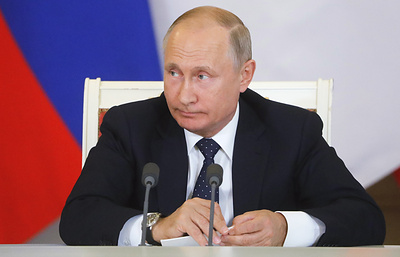 Встреча Путина с послами и постпредами РФ. Видеотрансляция