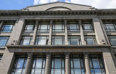 В Минфине РФ будет департамент по противодействию антироссийским санкциям