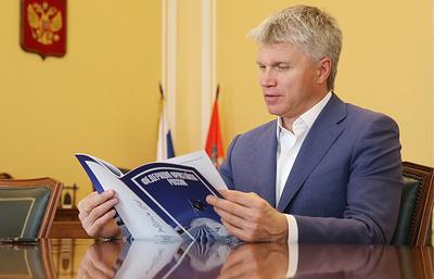 Колобков попросил Путина дать поручение внедрить Fan ID в чемпионате России по футболу