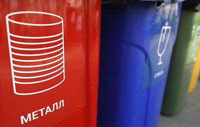 """Жители Подмосковья """"оформили"""" раздельный сбор мусора в синий и серый цвета"""