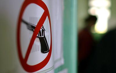 Роскомнадзор ограничил доступ к 232 сайтам с информацией о незаконной продаже оружия