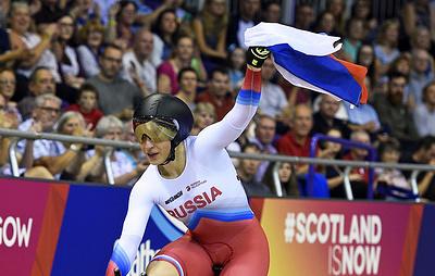 Сборная России завоевала три золота на чемпионате Европы по велотреку