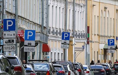 """""""Известия"""": Минтранс разработал рекомендации по ценам на парковки"""