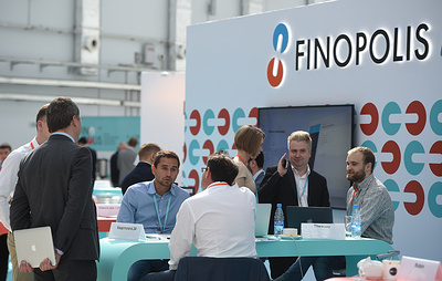 Льготный период регистрации на FINOPOLIS-2018 завершится 10 августа