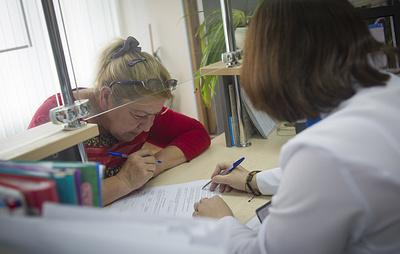 Мособлизбирком зарегистрировал подгруппу по проведению пенсионного референдума