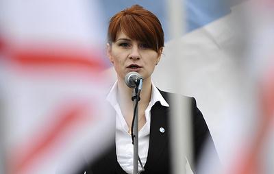 У россиянки Бутиной из-за холода в камере обострился хронический артрит