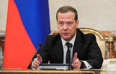 Медведев: обсуждение пенсионного закона продолжается