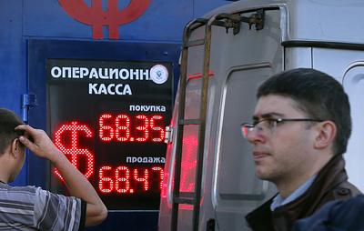 Бурная реакция: как санкции толкнули рубль вниз