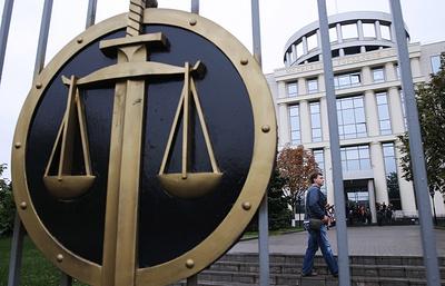 Президиум Мосгорсуда отказал в рассмотрении жалобы на приговор Улюкаеву