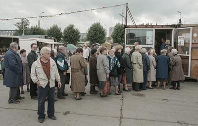 Дефолт 1998 года в России. Досье