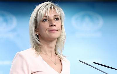 Захарова назвала антироссийские санкции важным фактором предвыборной кампании США