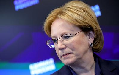 Минздрав пообещал НКО проработать три механизма обеспечения детей обезболивающими