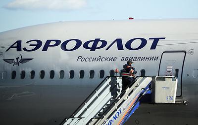 """""""Аэрофлот"""" осенью запустит регулярные вечерние рейсы из Ингушетии в Москву"""