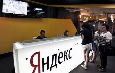 """В Роскомнадзоре заявили, что оснований для блокировки """"Яндекс.Видео""""..."""