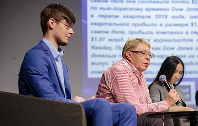 Юристы подняли вопрос журналистской ошибки на XII Европейско-Азиатском правовом конгрессе
