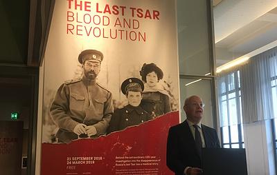 Выставка к столетней годовщине расстрела Романовых открывается в Музее науки Лондона