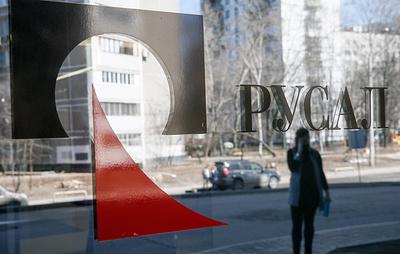 """США продлили срок завершения сделок с """"Русалом"""", En+ и """"Евросибэнерго"""" до 12 ноября"""