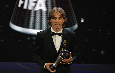 Модрич прервал гегемонию Роналду и Месси, став лучшим игроком мира по версии ФИФА