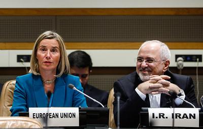 Могерини: участники сделки по Ирану подтвердили, что Тегеран выполняет ее условия