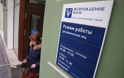 """Наблюдательный совет ВТБ одобрил покупку 85% банка """"Возрождение"""". ЦБ и ФАС согласовали"""