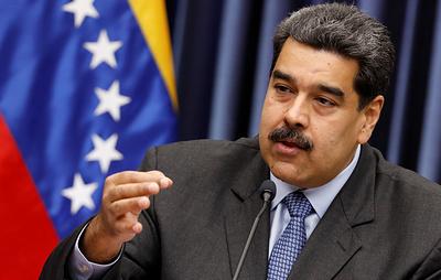 Война против Мадуро. Почему вторжение в Венесуэлу не состоится