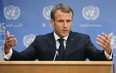 Макрон призвал Европу укреплять экономический и финансовый суверенитет