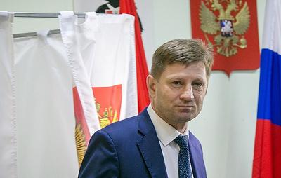 Выборы губернатора Хабаровского края признаны состоявшимися, победил Фургал