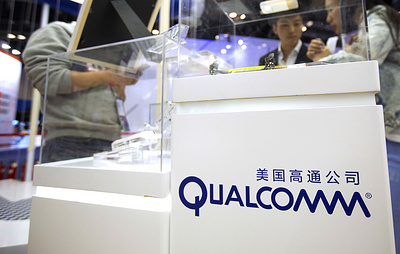 СМИ: Qualcomm обвинила Apple в краже коммерческой информации для помощи конкурентам