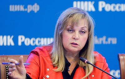Памфилова призвала главу Хакасии обосновать отказ от участия во втором туре выборов