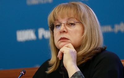 Памфилова заявила, что проблема муниципального фильтра перезрела
