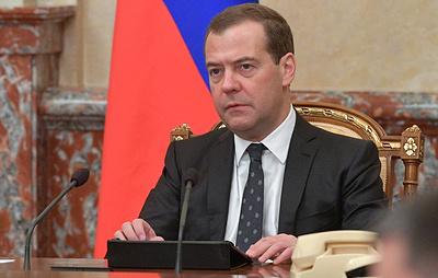 Медведев утвердил основные направления деятельности правительства до 2024 года