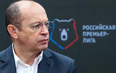 Прядкин: двери в сборную России для Акинфеева всегда открыты
