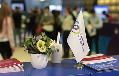 Более 6000 участников из 70 стран подтвердили свое участие в РЭН-2018