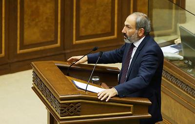 """Министры, представляющие партии """"Дашнакцутюн"""" и """"Процветающую Армению"""", сняты с должностей"""