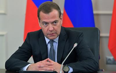 Медведев: на помощь заемщикам по ипотеке направлено еще 730 млн рублей