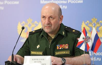 МО РФ требует от США и Грузии объяснить химическое и биологическое оружие в центре Лугара