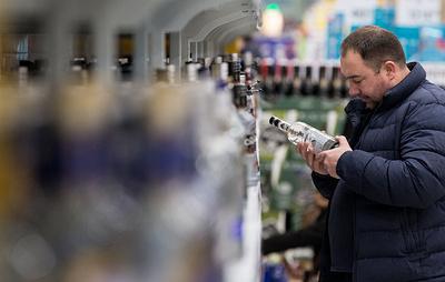 Минфин предложил повысить минимальную розничную цену на водку до 215 рублей за 0,5 л
