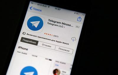 МВД опровергло информацию о массовых проверках телефонов на наличие Telegram