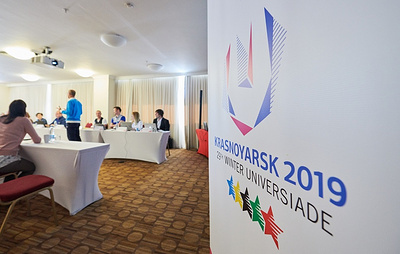 В Красноярск приехали представители Национальных федераций студенческого спорта