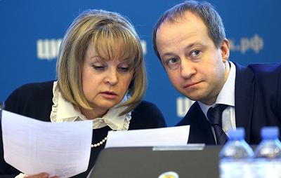 ЦИК: в случае снятия Мяхара выборы главы Хакасии будут назначены на 11 ноября