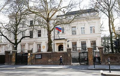 Посольство РФ в Британии указало на связь группы Bellingcat со спецслужбами