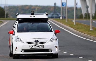 """""""Яндекс"""" запускает беспилотное такси на территории """"Сколково"""""""