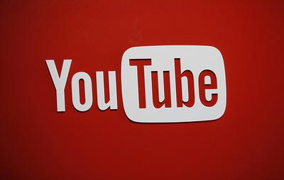 Пользователи по всему миру сообщили о свое работе YouTube