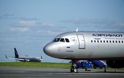 """Минтранс прорабатывает предоставление """"Аэрофлоту"""" допсубсидий на рейсы на Дальний Восток"""