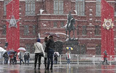 Мокрый снег ожидается в Москве в понедельник