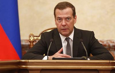 """Медведев назвал санкции против банковского сектора России """"объявлением торговой войны"""""""