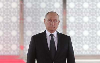 Путин открывает российско-узбекистанский Форум межрегионального сотрудничества. Трансляция