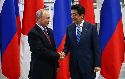 Токио считает, что Япония и РФ могут заключить мир благодаря доверию между Абэ и Путиным